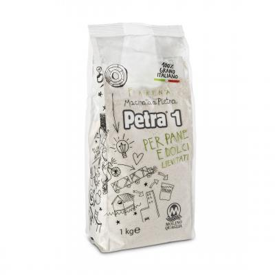 Petra 1 - Wheat Flour type 1 - for bread